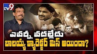 RGV releases and#39;Kamma Rajyam Lo Kadapa Reddluand#39; trailer