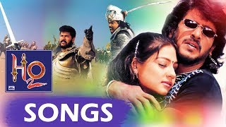 H20 - Songs Collection - Prabhu Deva - Priyanka - Upendra - Kannada Songs