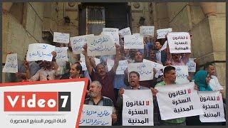 وقفة احتجاجية لتنسيقية تضامن أمام نقابة الأطباء لإعلان رفض الخدمة المدنية
