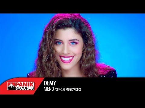 Demy - Μένω | Official Music Video