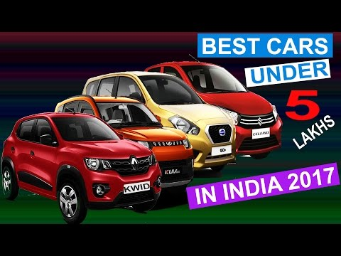 ✔ Best Cars Below 5 Lakhs In India 2017 - Top 10 🚘