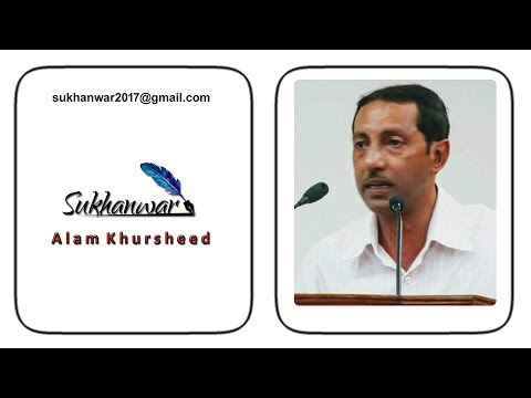 Alam Khursheed