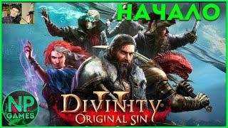 Divinity Original Sin 2 Прохождение 1 Обучение Обзор Советы Новичкам выбор персонажей Основы боя