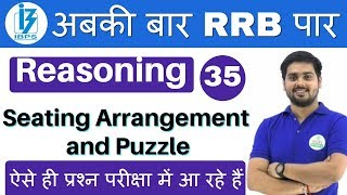 9:00 PM RRB PO/Clerk Reasoning by Hitesh Sir | Day # 35 | Seating Arrangement and Puzzle