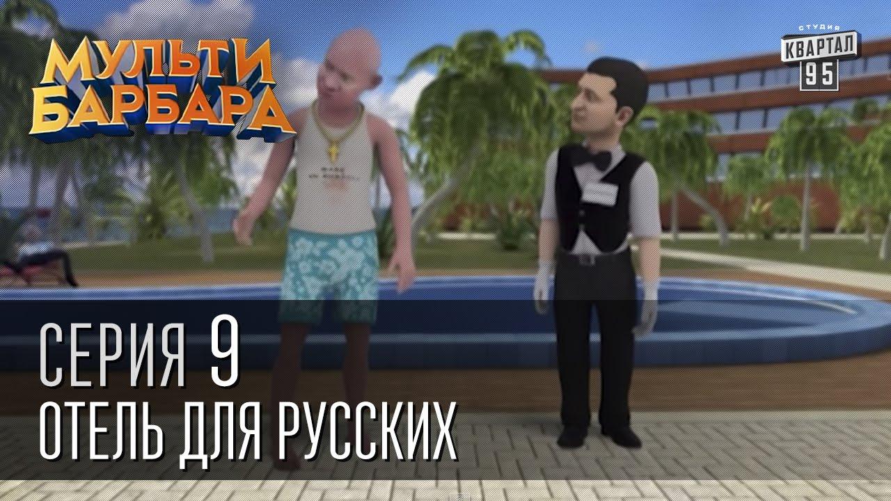 Русский гей анимация 6 фотография