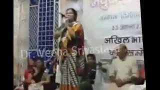 Dum Ghutata Hai by Veena ji @ Kumarendra