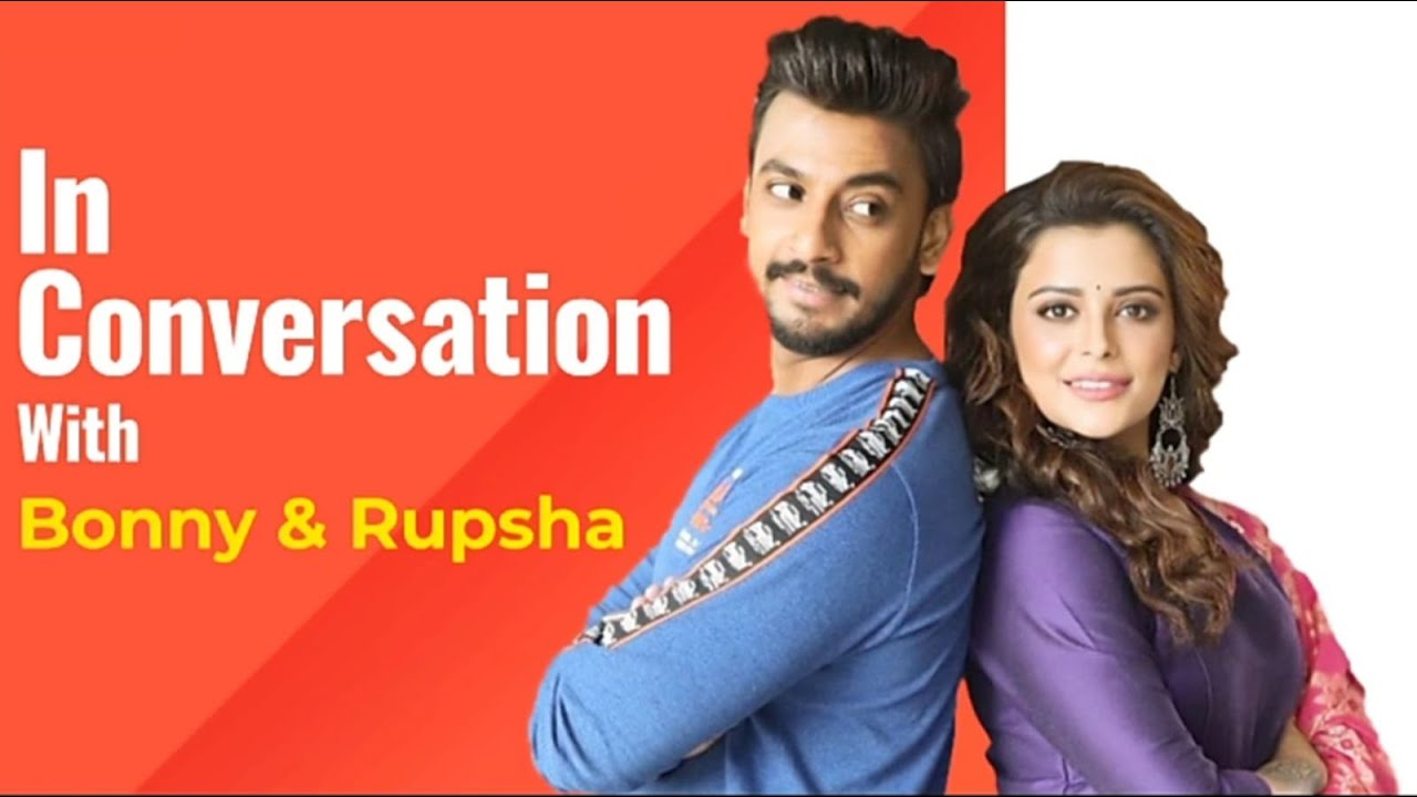 In Conversation With | ft. Bonny and Rupsha | Caught Candid | Sangeet Bangla