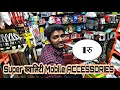 Factory price mobile accessories manufacturer and importer, Gaffar market, Karol Bagh, Delhi