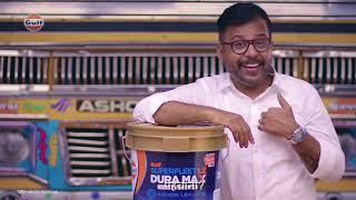 Gulf Super Jodi - Ashok Leyland trucks and Gulf LE Dura Max - Hindi