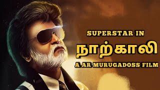 THALAIVAR 166 Title AR Murugadoss Revealed | Rajnikanth, Keerthy Suresh | Hot Tamil Cinema News