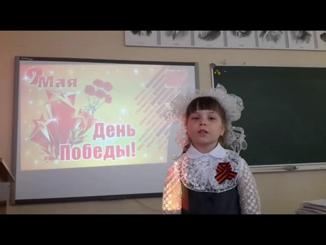 Изображение предпросмотра прочтения – СофьяПетухова читает произведение «Пусть будет мир!» О.В.Масловой