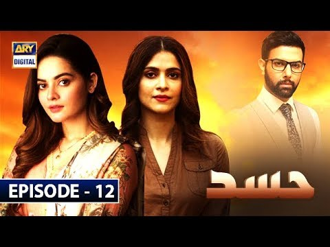 hassad-episode-12-|-15th-july-2019-|-ary-digital-[subtitle-eng]