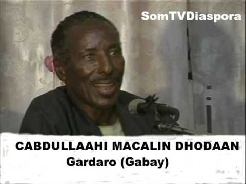DHOODAAN   Gardaro Gabay