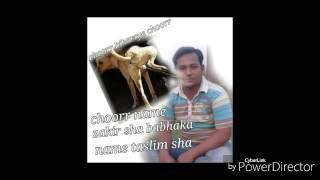chor chor indian chor Harami zakirsha father name taslimsha