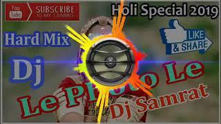 Le photo Le  mix dj Samrat 📞9137602297📲
