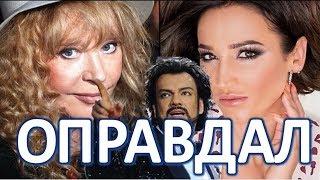 Киркоров оправдал нападки Пугачевой на Бузову!