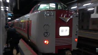 臨時特急381系サンライズ出雲接続列車に乗車!出雲市→松江(2019/12/6)