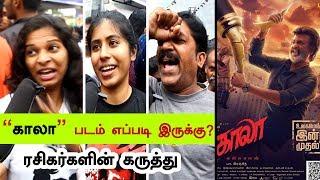 """KAALA"" Movie Public Opinion | Rajini Fans Reaction | Kaala | Rajinikanth | Pa Ranjith | Dhanush"
