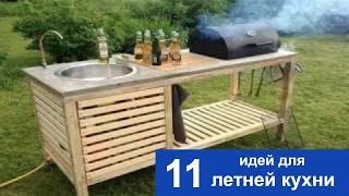 как сделать летнюю кухню на даче своими руками