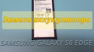 видео Ремонт Samsung Galaxy S6 Edge: цены на замену стекла, дисплея, разъема, аккумулятора, не включается и не заряжается