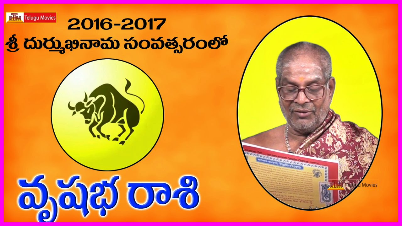 Vrushabha Rasi 2016 in Telugu