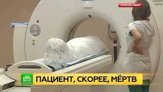 Петербургские медики поставили диагноз египетской мумии из Эрмитажа
