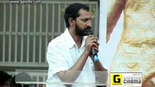 Narthagi Audio Launch