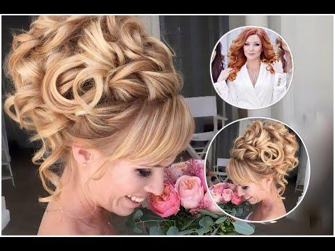 Высокий пучок. Сборы невесты. Wedding Hairstyle.