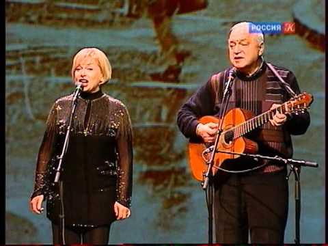Татьяна и Сергей Никитины - Весеннее танго.
