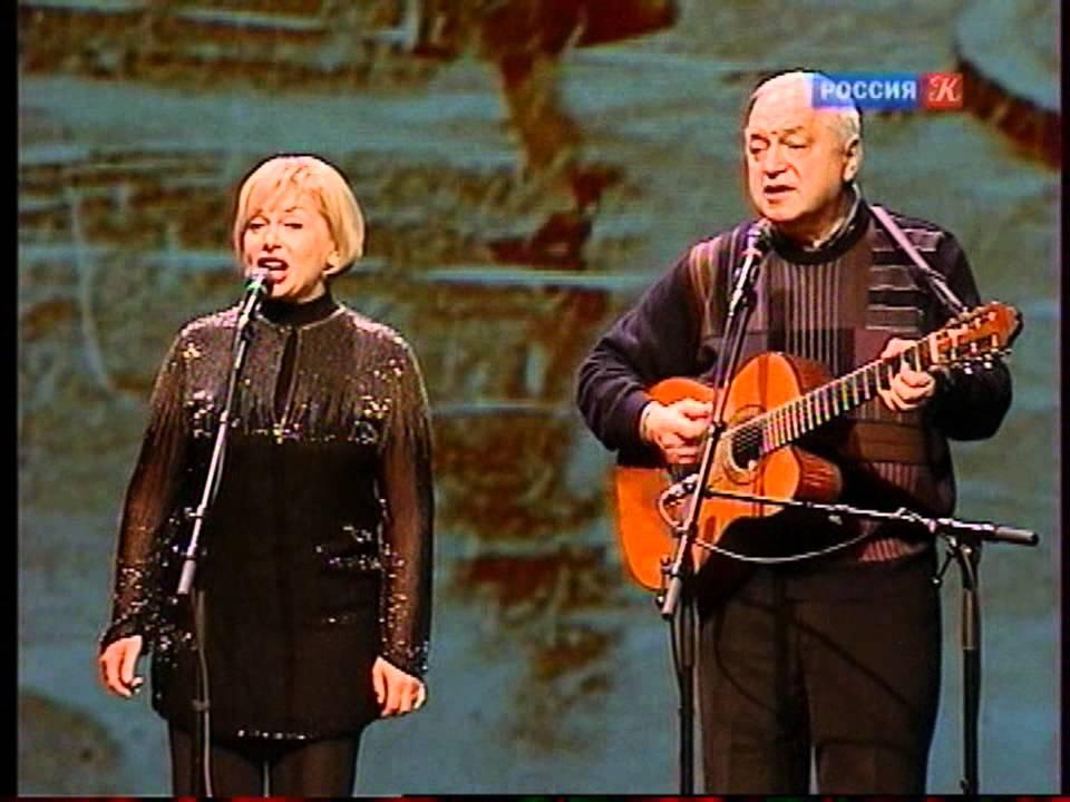 Татьяна и Сергей Никитины — Весеннее танго.