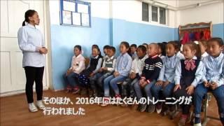 【モンゴル】バヤン・ウルギー地域の子どもたち|国際協力NGOワールド・ビジョン・ジャパン