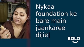 Nykaa foundation ke bare main jaankaree dijie| - by Pamela Banerjee - Bolo App