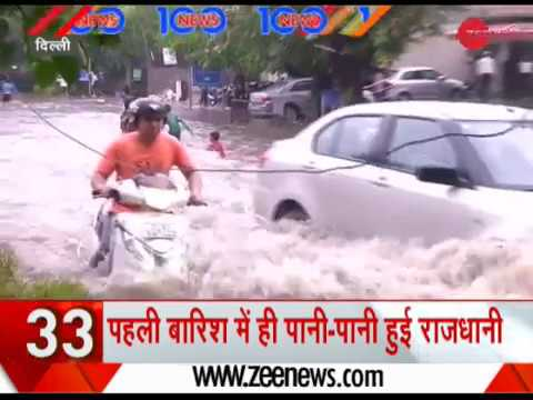 News 100: Rain lashes Delhi; DTC buses submerged in water