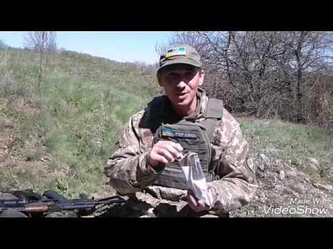 Новый Украинский сухпай ИРП для ВДВ (часть 2 - обед) - YouTube