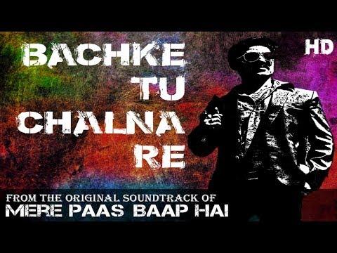 Bachke Tu Chalna Re   Mere paas Baap Hai   Shibani Kashyap   Varun Ahuja   Gaana Exclusive