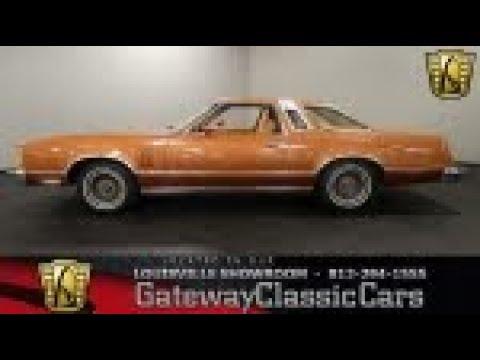 1977 Ford Thunderbird - Louisville - Stock #1809