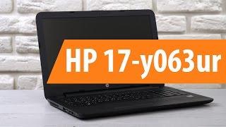 Розпакування HP 17-y063ur / Unboxing HP 17-y063ur