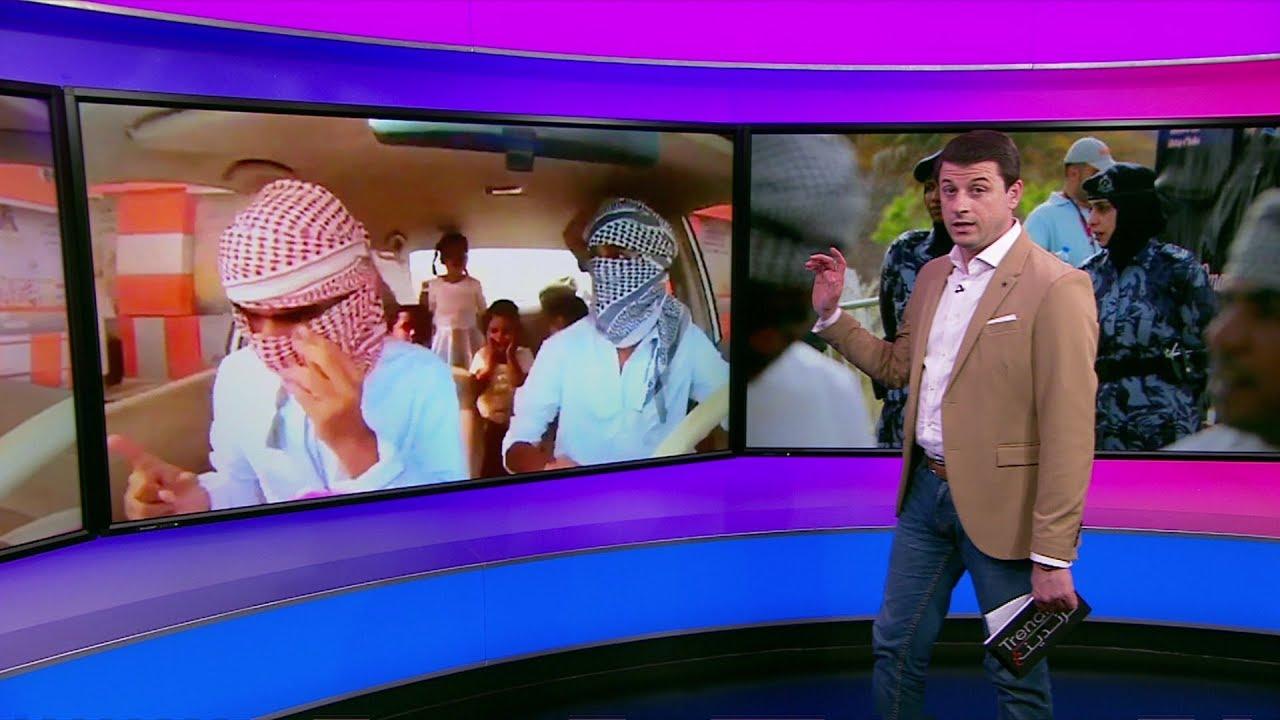 """شابان ملثمان في عمان """"يخطفان أطفالا بسيارة""""، فما السبب؟"""