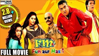 FM Fun Aur Masti Full Length Hyderabadi Movie || Aziz Naser, R.K. Adnan Sajid Khan