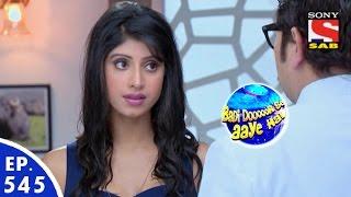 Badi Door Se Aaye Hain - बड़ी दूर से आये है - Episode 545 - 11th July, 2016