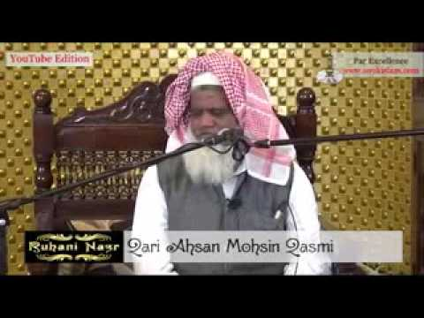 ARE HAJIO TUM HARAM JA RAHE HO BASAD AEHTERAM AEK PAYAM ARZ KARNA BY QARI AHSAN MOHSIN QASMI D.B