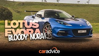 2018 Lotus Evora GT430 review: Evocative Evora!
