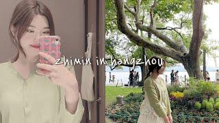hangzhou vlog/ 오랜 친구들과의 항저우 여행…