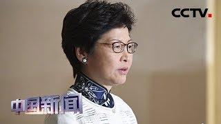 [中国新闻] 香港:强烈谴责极端暴力行为 | CCTV中文国际