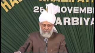 Ahmadiyya: Huzoor addresses Lajna at Calicut Kerala, India 2008 (2/4)