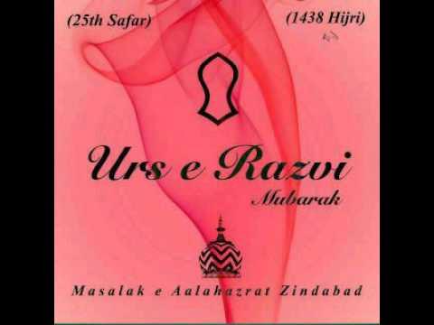 Dhundhte Dhundhte is daher me thak jaoge. Muhammad noor Alam khan Razavi salon shareef