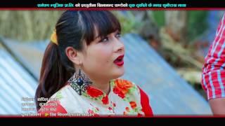 New lok dohori geet 2074 ढुकढुकीले के भन्छ सुनी राख माया by Yam Chhetri & Sarita Karki HD