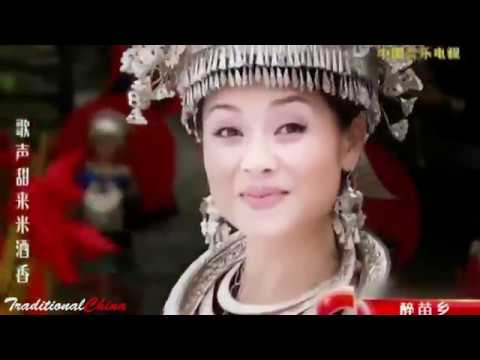 Chinese Music - Miao Wine Village - 阿幼朵