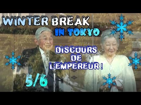 J'AI VU L'EMPEREUR DU JAPON (de loin) ! Visite du palais impérial 5/6