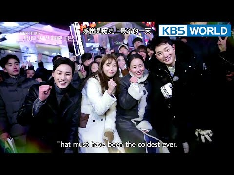 Guerrilla Date : Park Sihoo, Shin Haesun, Lee Taehwan, Seo Eunsu[Entertainment Weekly/2018.01.29]